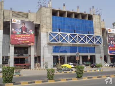 Four Storey Commercial Plaza For Sale Best For Investment At Prime Location Kohinoor City