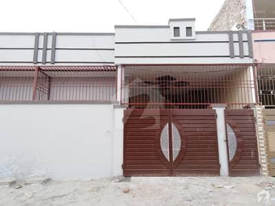 5 Marla Single Storey House For Sale