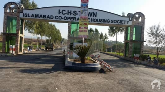 7 Marla Plot For Sale In Islamabad Co-operative Housing