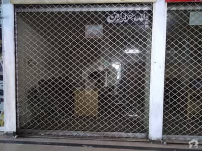 150 Square Feet Shop For Sale In Rehman Plaza