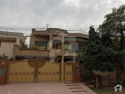 1 Kanal Residential House Is Available For Sale At Pcsir Phase 2 At Prime Location