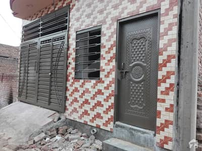 Single Storey House For Sale