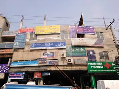 Commercial Floor Is Available For Sale	On Main Nishter Road