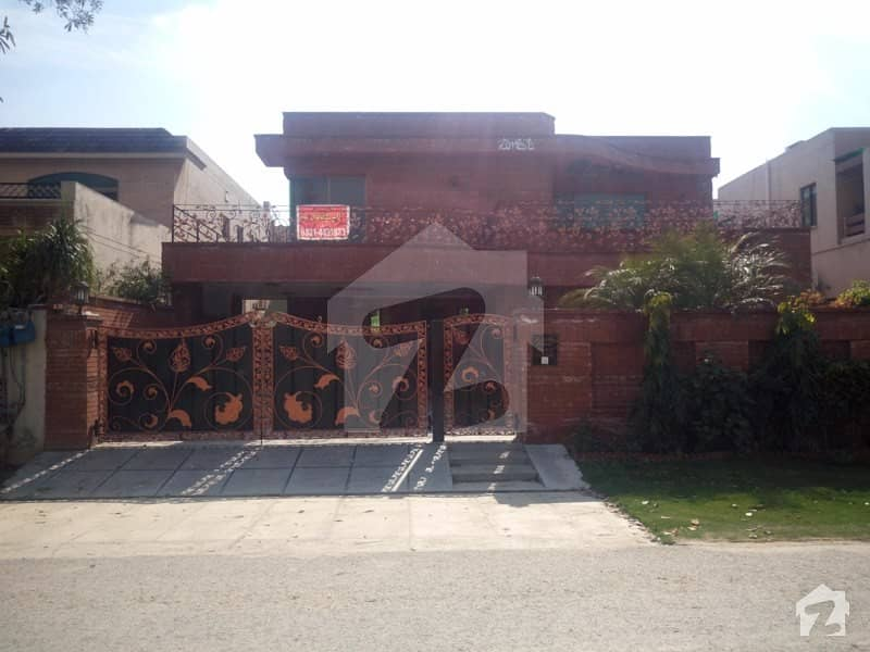 1 Kanal Full House For Rent In DHA Phase 4