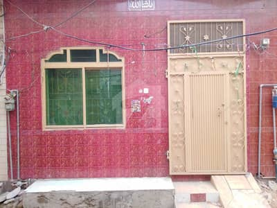House For Sale In Imam Town