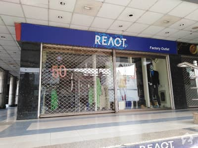 226 squre feet Corner shop For Sale Fortress Stadium Lahore