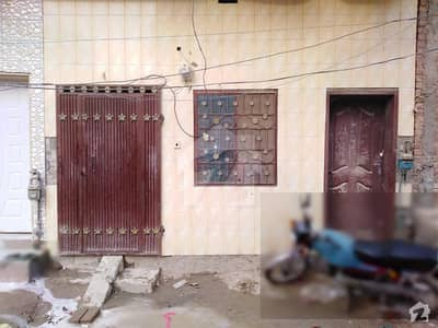 Double Storey House For Sale In Imam Town