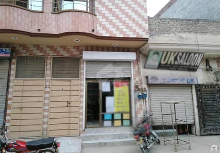Commercial Double Storey House For Sale