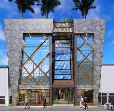 1st Floor Shop For Sale In Umer Arcade Railway Road Kasur