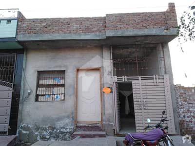2. 5 Marla House For Sale Gulistan Colony