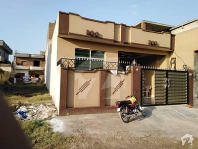 7 Marla House For Sale