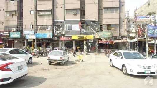 Shop For Sale In Iqbal Town Karim Block