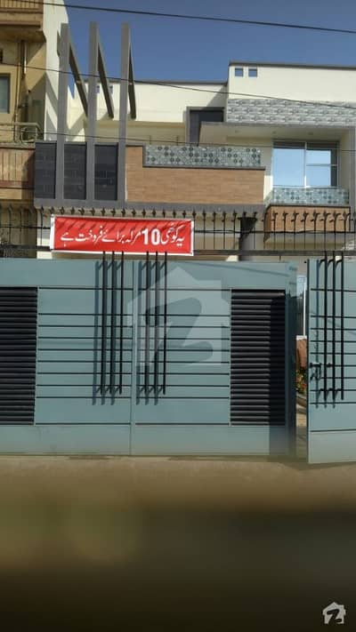10 marals house for sale in shalimar colony