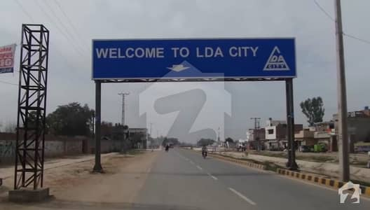 LDA City 5 Marla Plot File For Sale