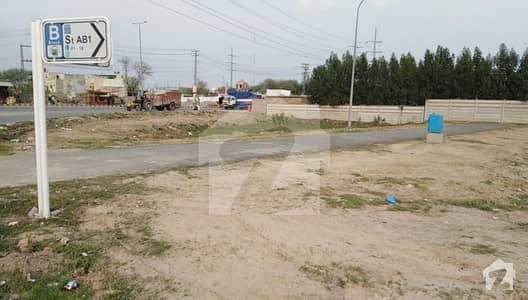 1 Kanal Residential Plot 150 Feet Road For Sale In Dha Rahber Phase 1 Block B