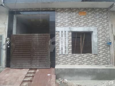 House For Sale - Jhang Road Gulfishan Colony