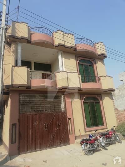 Green Cap Housing Sakem House For Sale