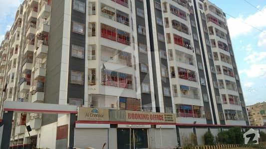 Al Ghafoor Atrium Tower - First Floor Flat For Sale