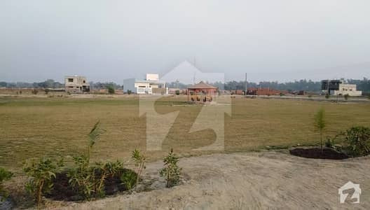 One Kanal Plot Is Available For Sale