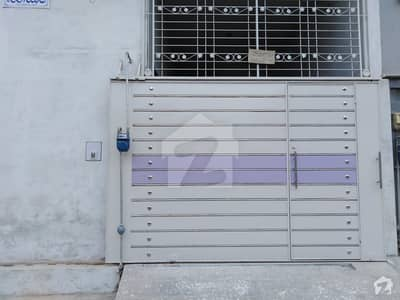 6. 5 Marla Single Storey House For Rent