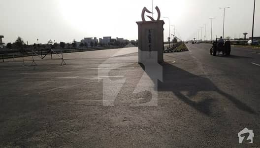8 Marla Commercial Plot Including Transfer Fees And Facing Lahore Ring Road On Easy Installments Plan
