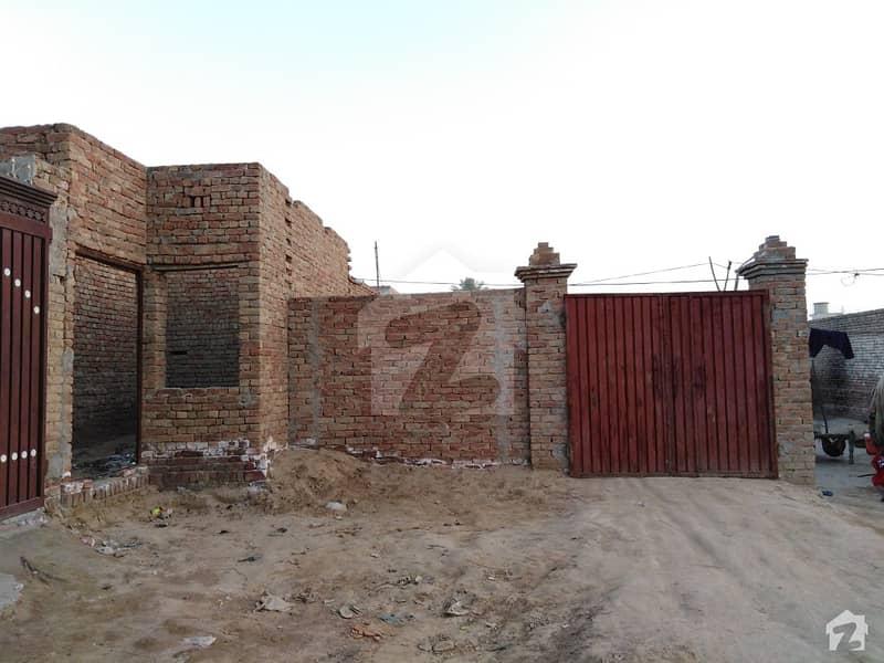 6 Marla Single Storey House For Sale