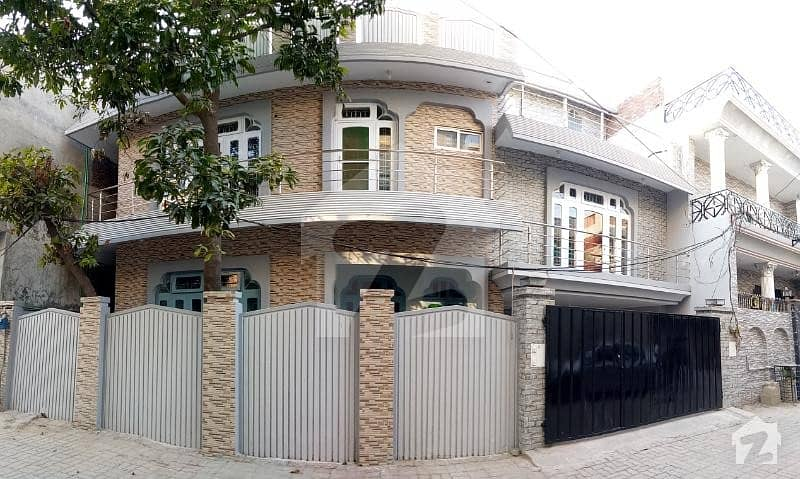 10 Marla House For Sale In Model Town Sialkot