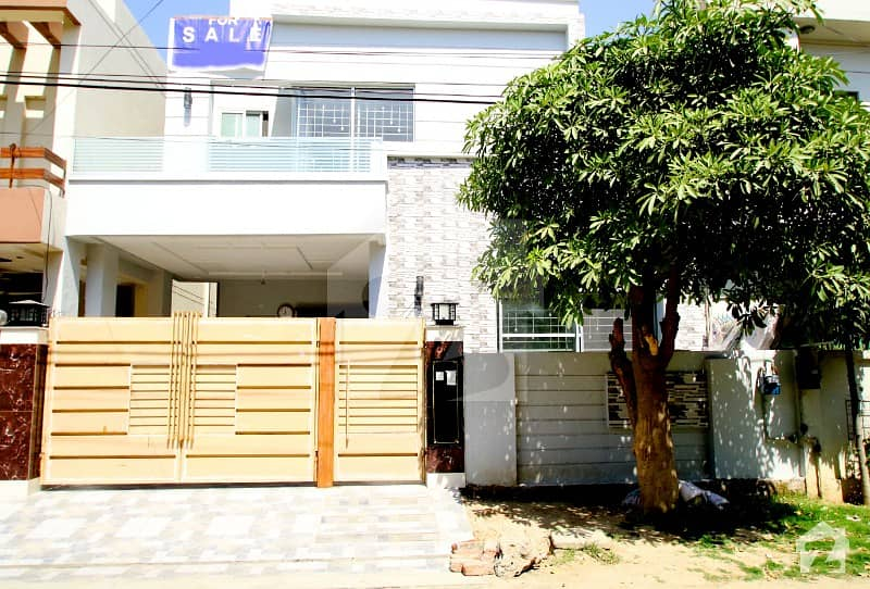 Leads Offers 7 Marla Brand New Bungalow Near Packages Mall In Dha Lahore