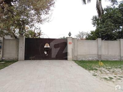 4 Kanal Single Storey House For Rent