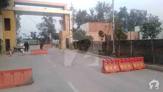 7 Marla Plot File For Sale Umer Block Booking On 5 Year Installment Plan Al Kabir Town Phase 2