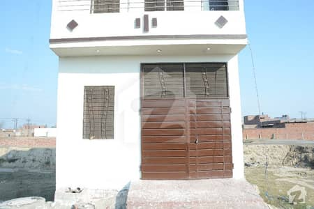 2 Marla House For Sale in Lahore