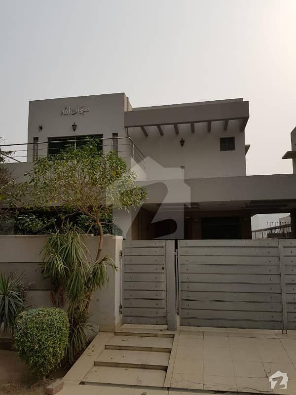 10 Marla Outclass Design  House For Sale Location Is Dha Lahore