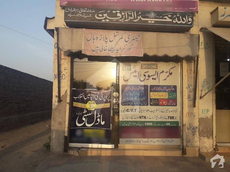 3 Marla Corner Office For Sale