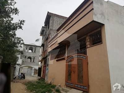 Tramri Chowk 5 Marla Single Storey House Complete