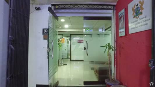 Golden Investment Opportunity Office For Sale