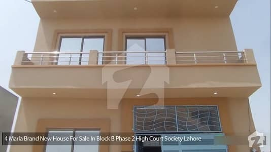 4 Marla Brand New House For Sale B Block