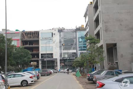 4 Marla Brand New Commercial Building In Cca Phase 5