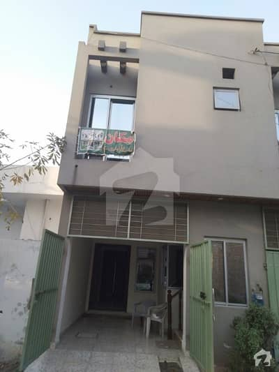 Shadab Colony Ferozpur Road Lahore Near General Hospital House For Sale