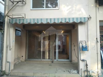 2 Marla Sector Shop With Gas Available For Sale At DHA Phase 1 C Block