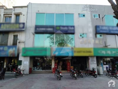 Commercial Building Is Available For Sale At Bahria Town Lahore