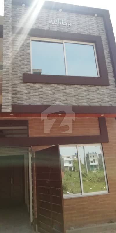 3 Marla Brand New 3 Storey House For Sale
