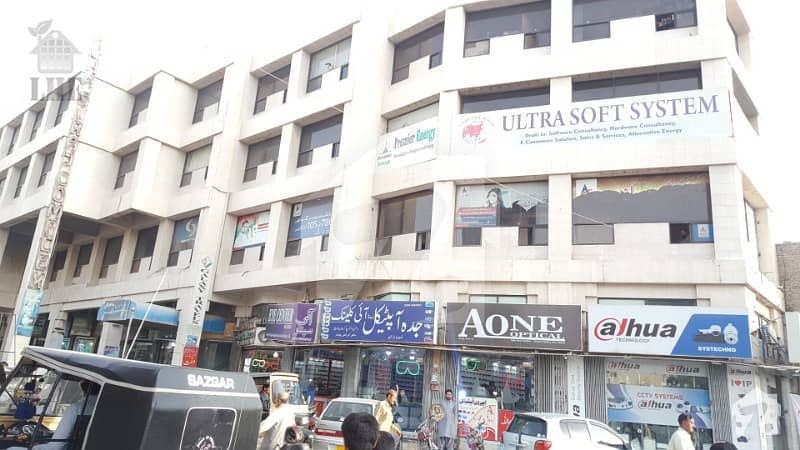 200 Sq Ft Office For Sale In Agha Siraj Complex First Floor