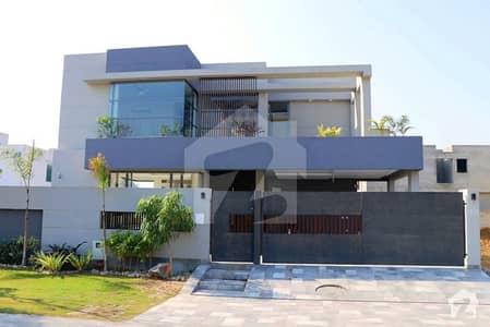 1 kanal Brand New Beautiful Mazhar Munir Design with Full Basement Bungalow For Sale