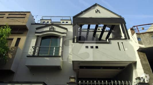 5 Marla House For Sale In B Block Of Park Arab Society