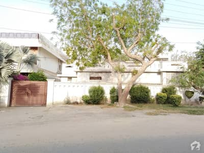 30 Marla Commercial Double Storey House For Sale