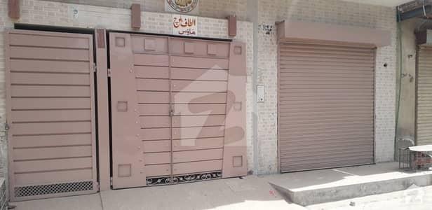 House For Sale In Kot Khadim Ali Shah