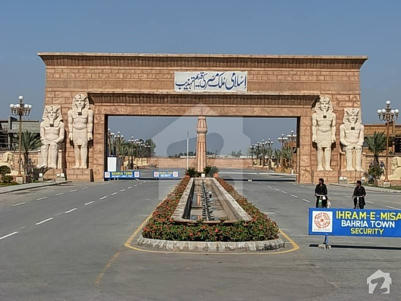 Great Investment 10 Marla Plot For Sale In Talha Block Bahria Town Lahore
