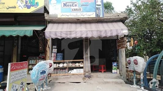 Shop For Sale On Daska Road, Sambrial