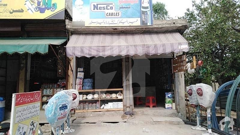 Shop For Sale On Daska Road, Sambrial