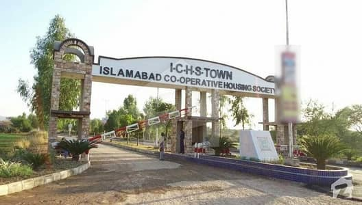 1 Kanal Plot On Best Location With Reasonable Price Ichs Town Phase 1 Islamabad Cooperative Housing Islamabad